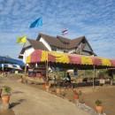 Border_Post_Chiang_Khong_Thailand_Chiang_Khong[1]